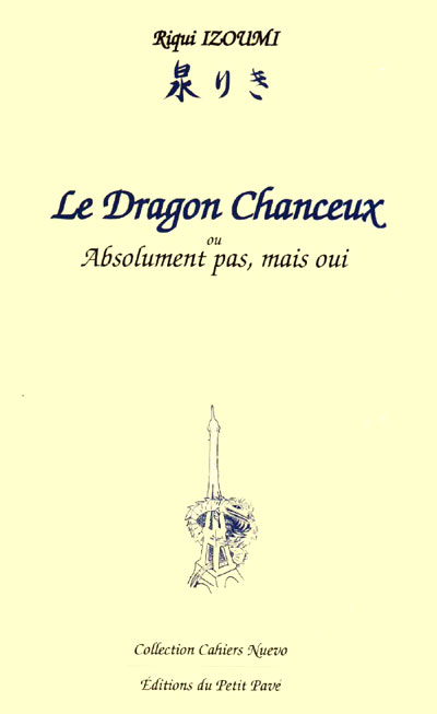 Le dragon chanceux - Photo le-dragon-chanceux.jpg