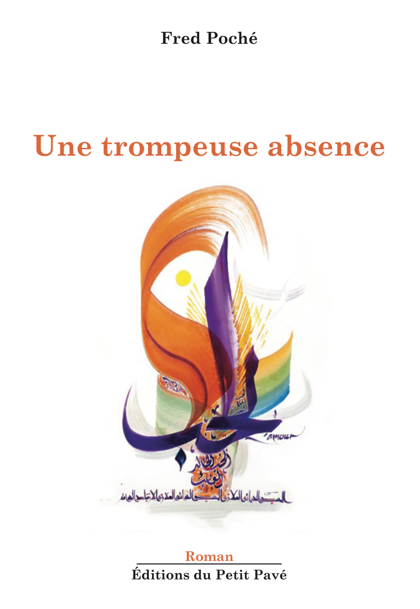 Une trompeuse absence - Photo une_trompeuse_abscence-de-fred_poche-aux_editions_du_petit_pave.jpg